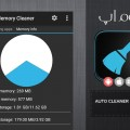 زوماپ: پاکسازی حافطه ی رم با Auto Memory Cleaner