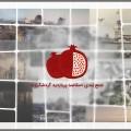 شب یلدا با کجارو؛ برترین های «مقاصد پربازدید گردشگری»