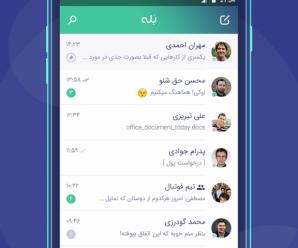 دانلود Bale Messenger 6.6.18 – پیام رسان فارسی بله اندروید